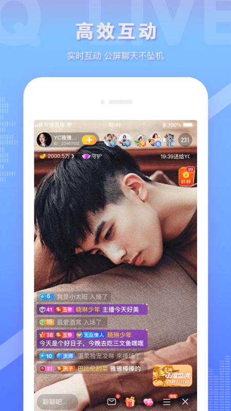 番茄直播下载-番茄直播app下载 v2.2.0