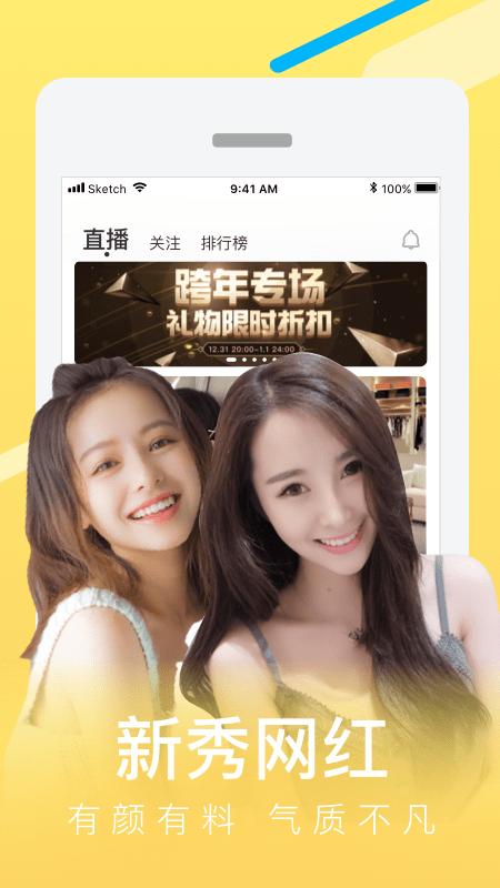 热猫直播下载-热猫直播app下载 v9.3.5