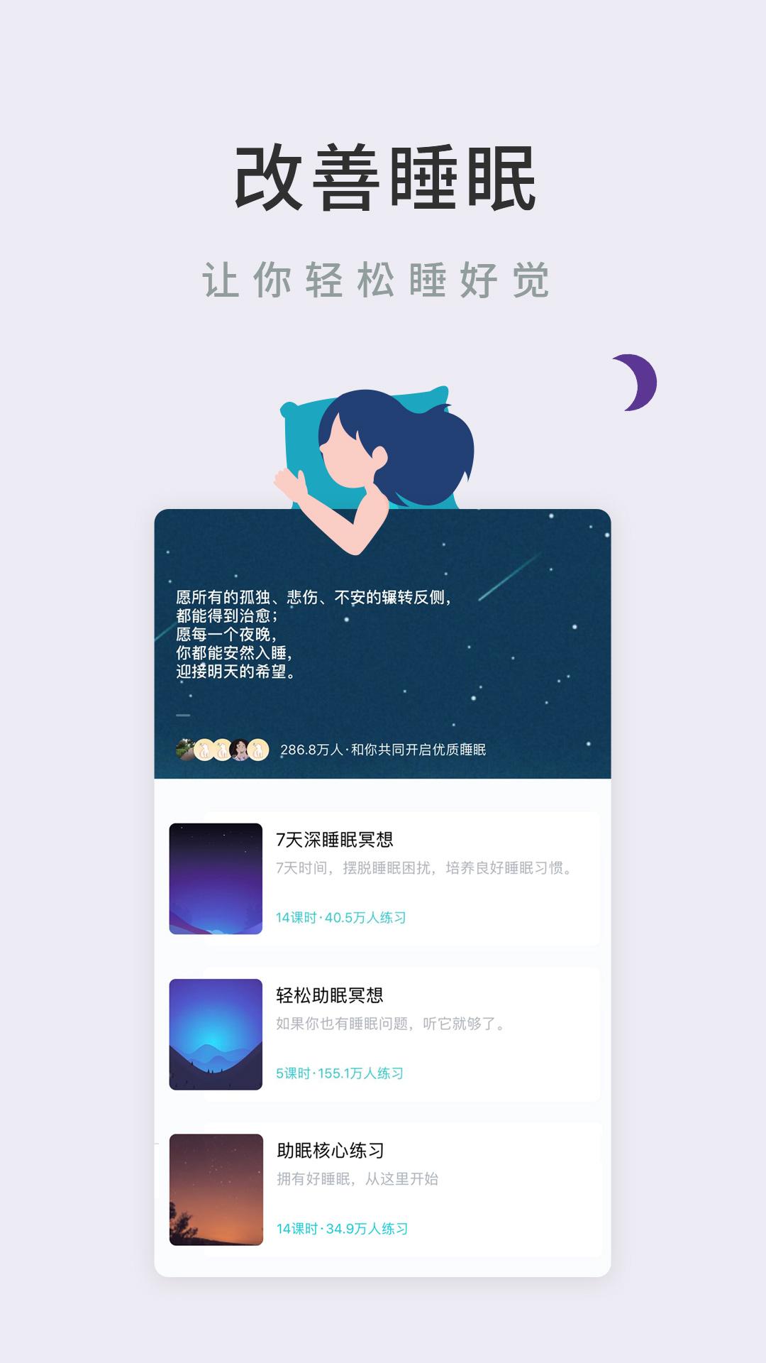 Now冥想_图片1
