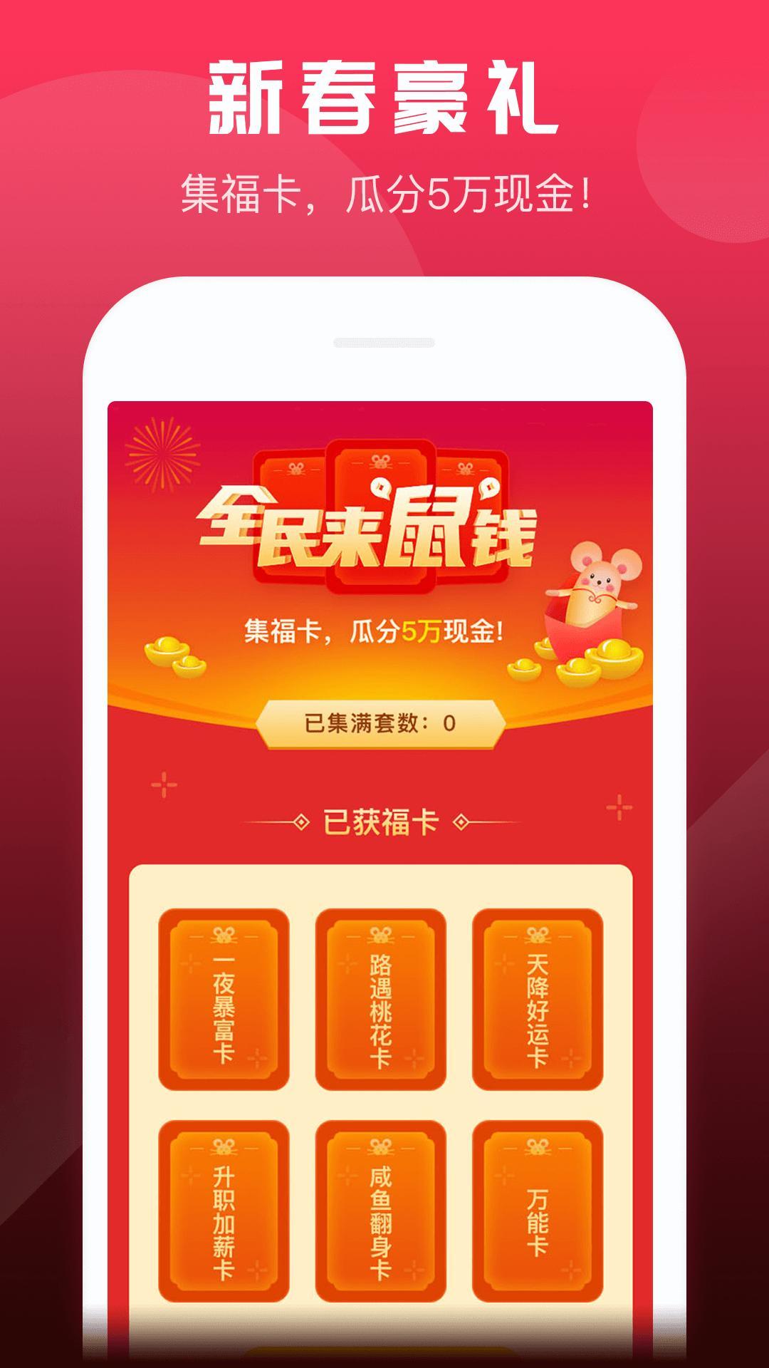 小爱live直播下载-小爱live直播app下载 v2.6.5