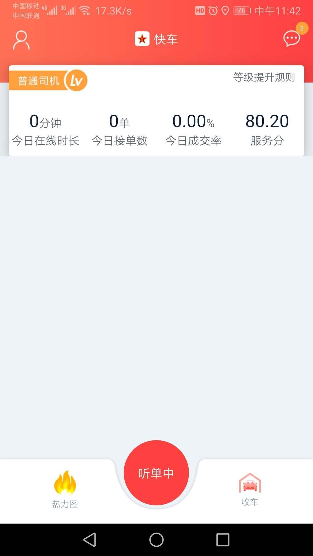 兵哥_图片1