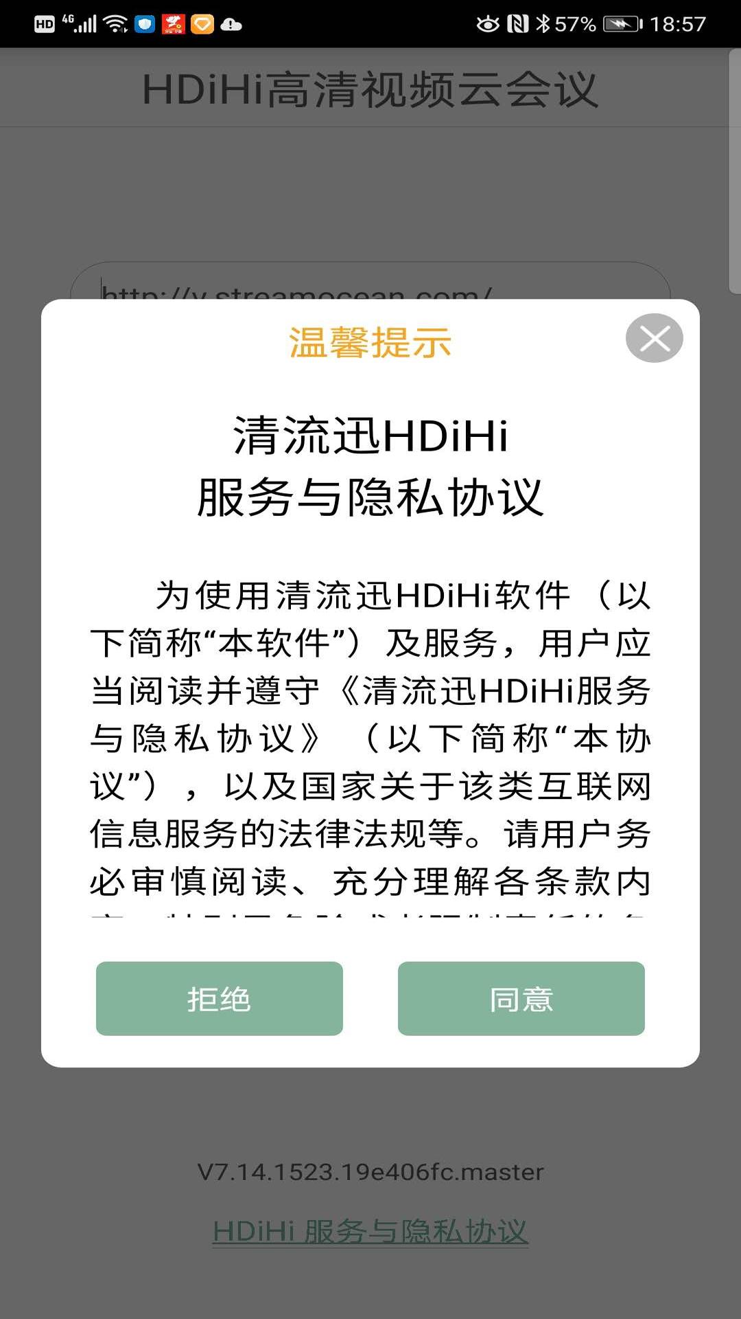 HDiHi_图片2