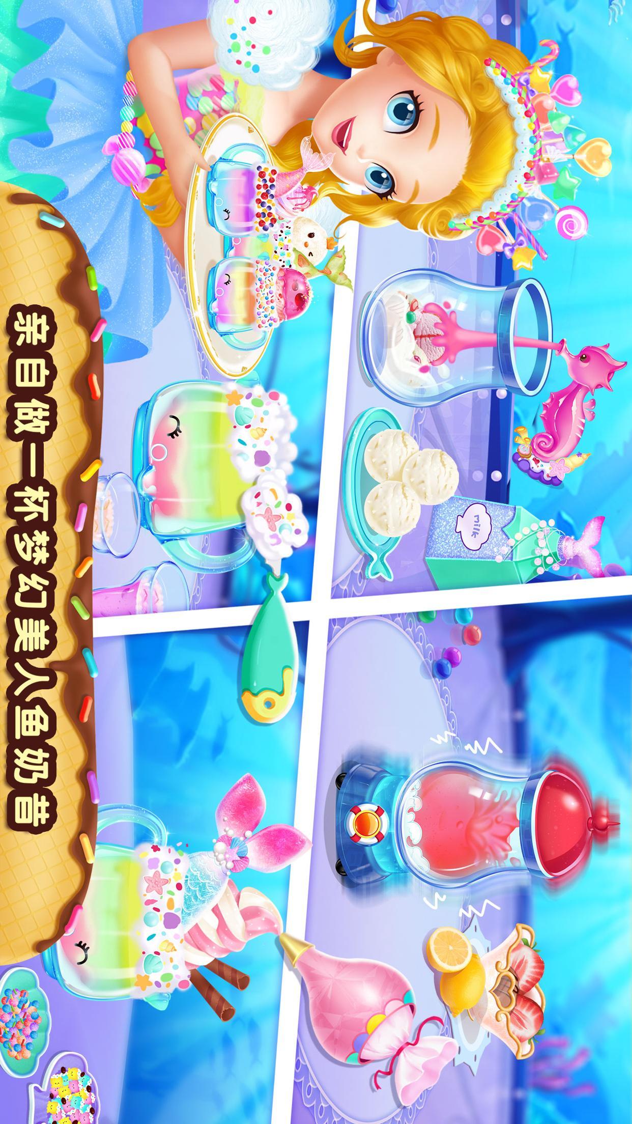 莉比小公主梦幻甜品店_图片2