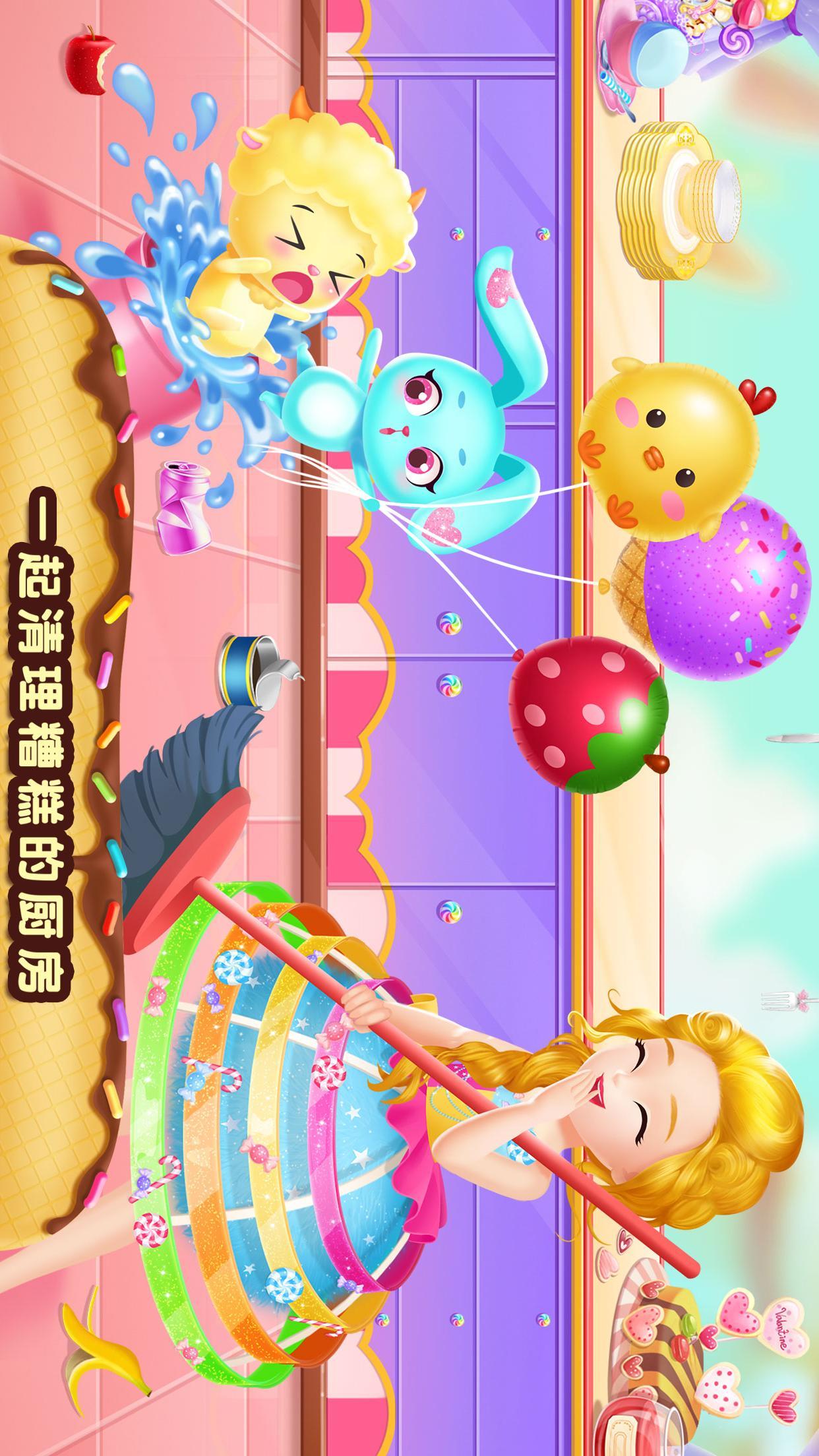 莉比小公主梦幻甜品店_图片1