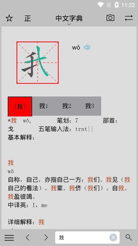 小素典_图片1