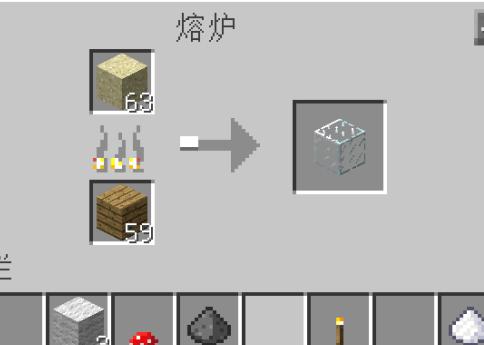 我的世界玻璃怎么做 无边框的玻璃制作方法