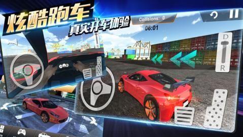 停车模拟_图片1