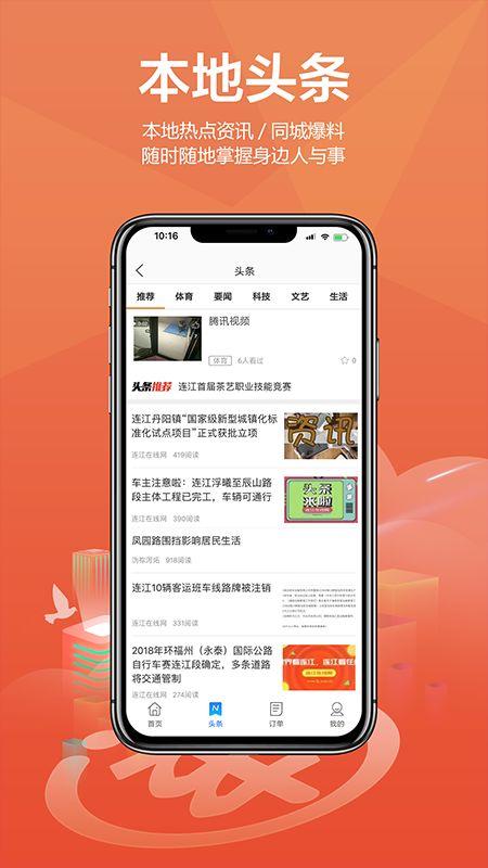 连江商圈_图片1