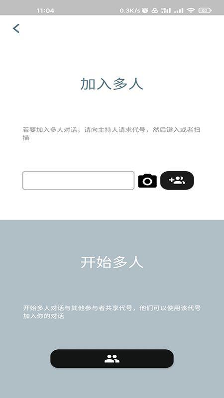 字节引擎翻译_图片1