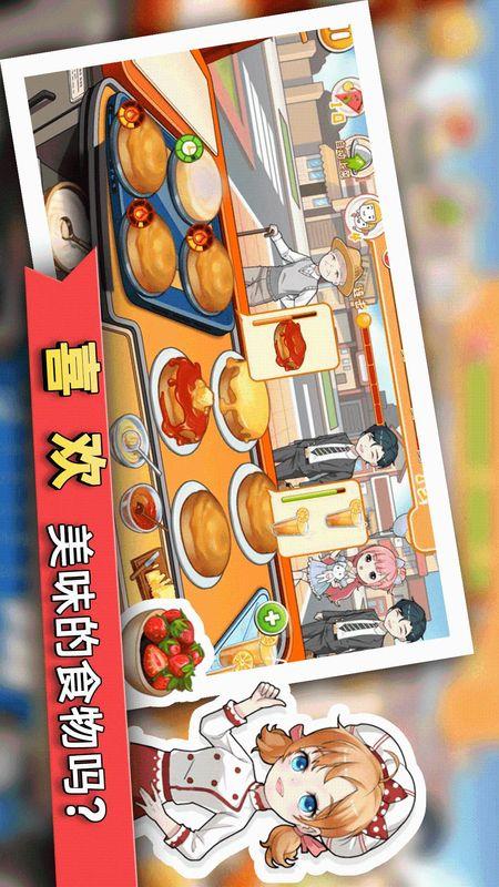 九号餐厅_图片2