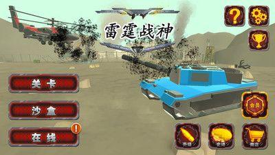 全面战争模拟器2_图片1