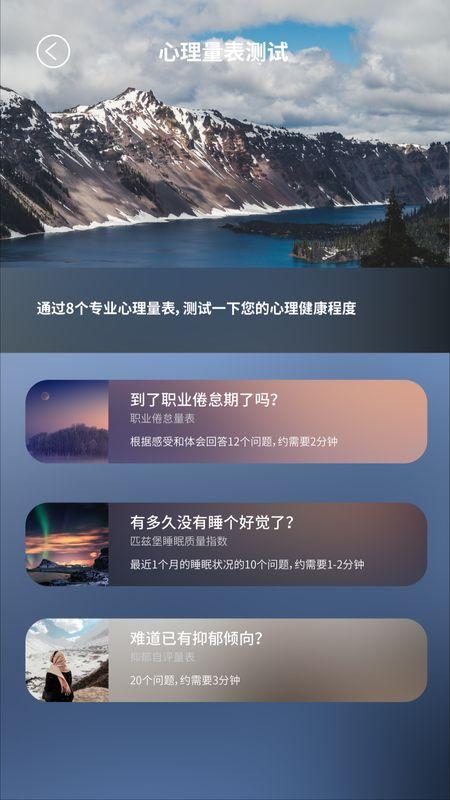 壹念_图片1