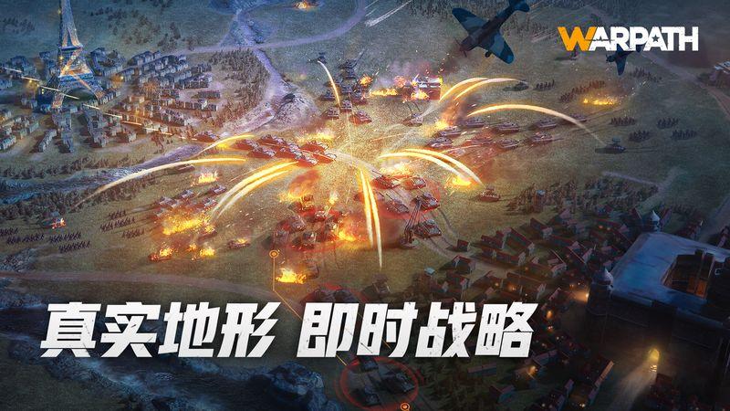 战火勋章_图片2