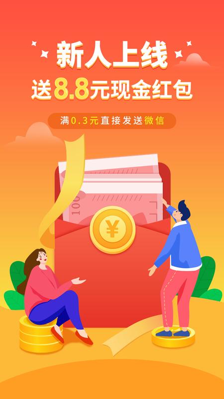 WiFi有钱_图片2