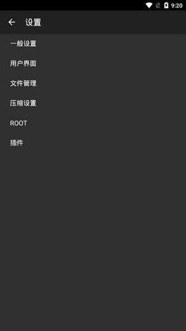 Zarchiver_图片1