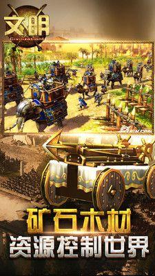 文明5_图片2