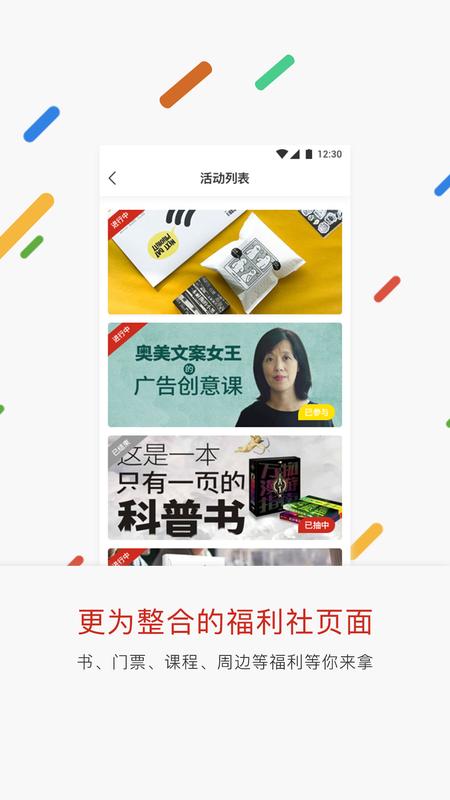 广告门_图片2