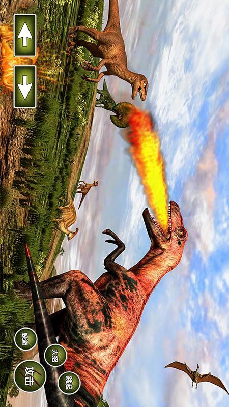 恐龙真实模拟3D_图片2