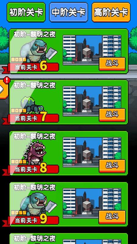 精英小队2D_图片2