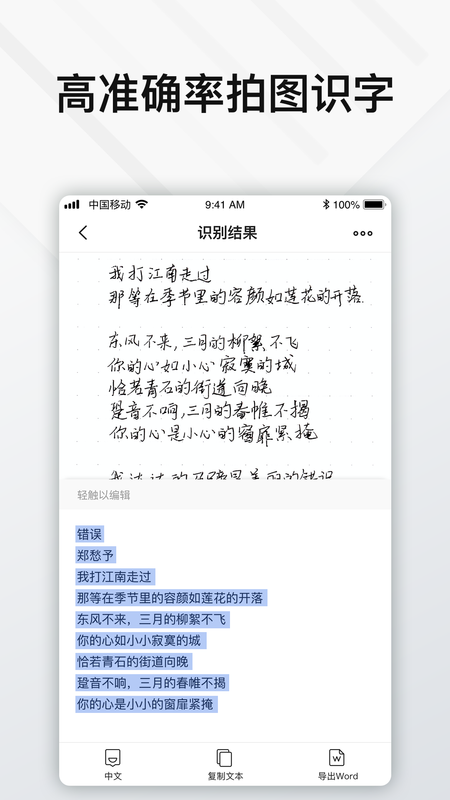 ElfinBook_图片2