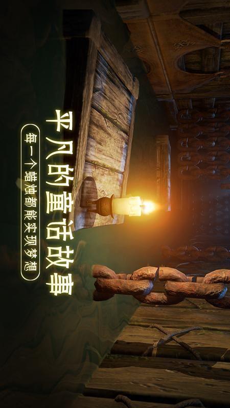 蜡烛人_图片2