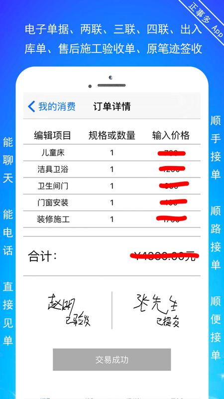 正事儿_图片2