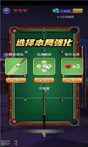 台球天王_图片2