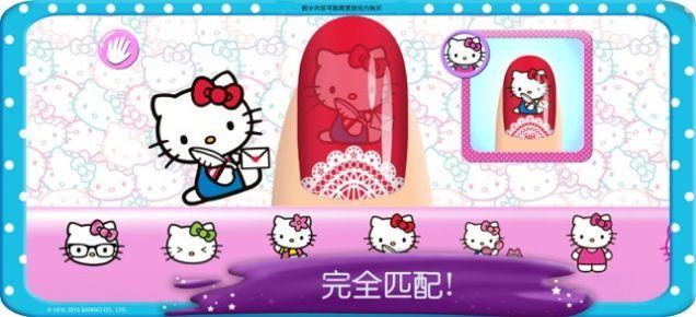 凯蒂猫美甲沙龙_图片1