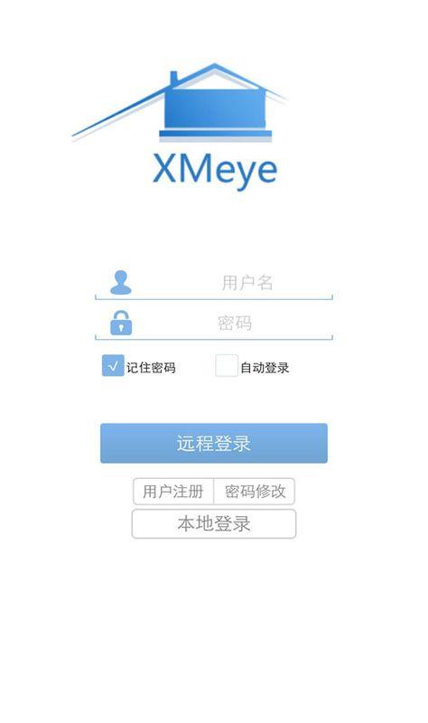 XMEye监控_图片1