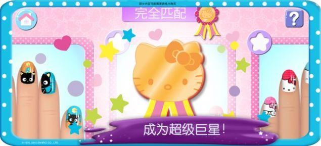凯蒂猫美甲沙龙_图片2